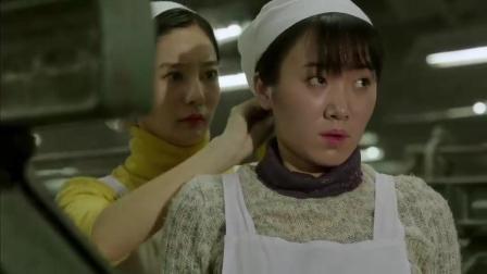 韩月华对待新人也太严了吧,赵晓玲眼神都是怨念的