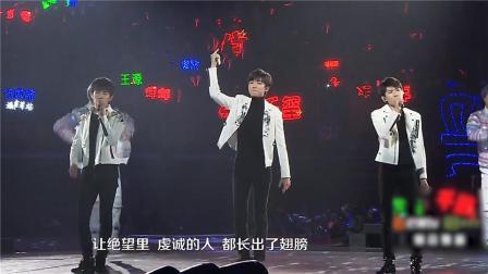 TFBOYS魅力演唱《萤火》,温情互动满满爱!