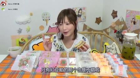 大胃王木下: 十种日本秋季甜点 和果子 栗子蛋糕等, 看得我直咽口水!