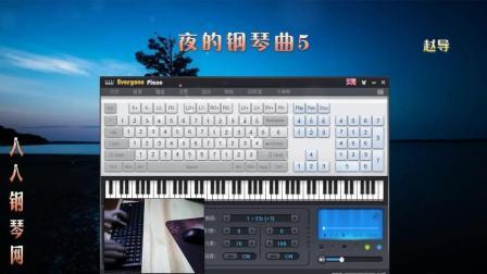 夜的钢琴曲5-EOP免费五线谱双手简谱下载