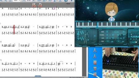 传奇-王菲-免费双手简谱+钢琴五线谱下载