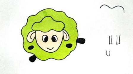 宝宝爱画画第三十三课 儿童简笔画绵羊视频教程, 绵羊卡通图片大全上色步骤