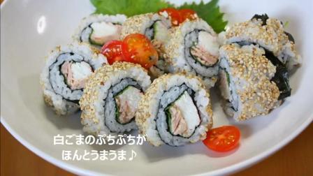 日式料理: 海苔寿司反卷