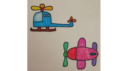 育儿宝宝儿童简笔画: 飞机, 幼儿园小朋友作业画 亲子美术画画