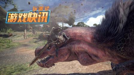 游戏快讯 《怪物猎人: 世界》PS4版独占中文, PC玩家哭晕在厕所