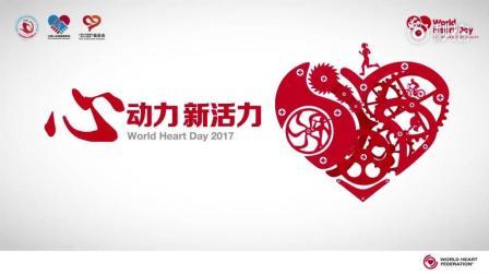 高血压是影响心血管健康的重要因素, 知晓你的血压警惕隐形的! 养成良好习惯必不可少