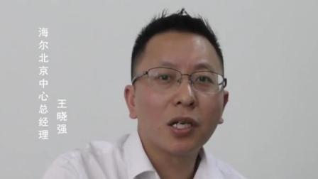 助梦前行,爱无止境——海尔北京专卖店爱心助学活动纪实