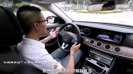 YYP颜宇鹏对比测评宝马五系与奔驰E级