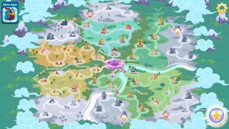 小马宝莉游戏 第一季 小马宝莉之彩虹跑将 云宝的彩虹音爆 21 云宝的彩虹音爆