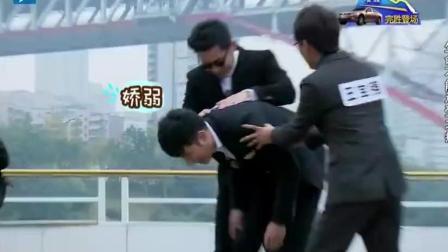 """奔跑吧兄弟: 兄弟团""""比腿长""""拼韧性, 郑"""