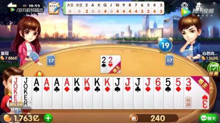 欢乐斗地主: 双王+AAAA+KKKK+JJJJ+22谁见过这么好的牌