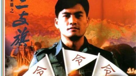 香港电影里除了跛豪和雷洛, 还有三个枭雄令人闻风丧胆