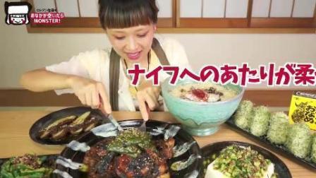 日本大胃王俄罗斯佐藤吃烤鸡, 凉拌青瓜豆腐和烧茄子配温泉蛋盖饭