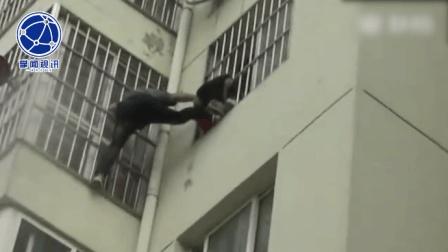 """一条腿撑起一条命 这个""""托举哥""""堪比蜘蛛侠"""