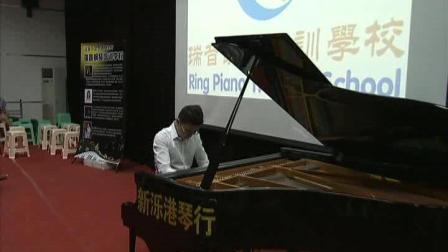 济南市历下区瑞音钢琴培训学校—夏日钢琴演奏会【第三段】