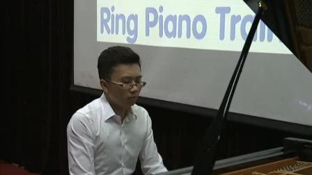 济南市历下区瑞音钢琴培训学校—夏日钢琴演奏会【第四段】