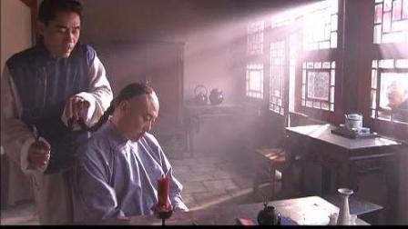 《大宅门》大清朝都没了, 还有人舍不得他那条大辫子。白景琦给他剪了!