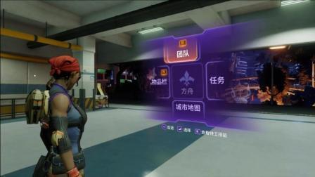 [宇宙视频]混乱特工: 欢迎来到首尔