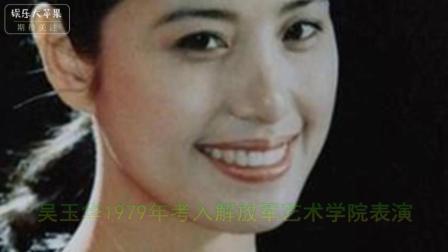 《篱笆女人和狗》《辘轳女人和井》的主演吴玉华为什么淡出了影视行业?