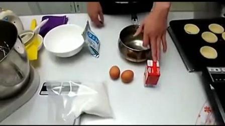 蛋挞的做法视频 自制蛋挞视频 家常蛋挞 超简单的1