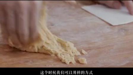 烘培的美食: 怎么做蔓越莓奶酪面包83