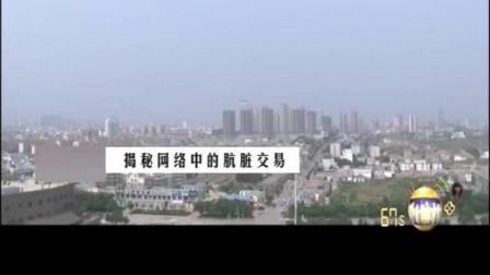 揭秘网络中的肮脏交易——海天盛筵女主角孙静雅背后的秘密!