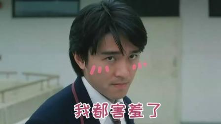 【爆笑剧委会】女追男最高级的方式, 原来是这样!