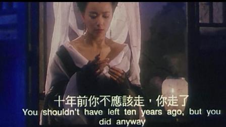 一部让饱眼福的武侠片, 完美改编金庸小说, 女主各个美艳撩人