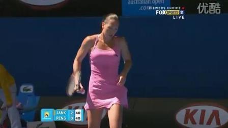 2011澳大利亚网球公开赛女单R2 彭帅VS扬科维奇 (自制HL)
