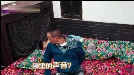 爸爸5未播: 陈小春睡得正香, 小泡芙跟爸爸从地洞钻过来吓了小小春一跳