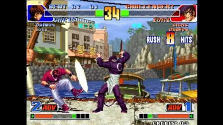 拳皇98 今天我终于看到天王级的强大人物了