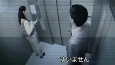 女生主动起来可怕! 深夜日本电梯发生不可描述事! 多少男生梦寐以求