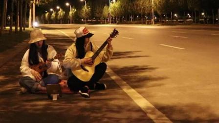 写一首歌——ukulele&吉他弹唱 by李相真&梓夷