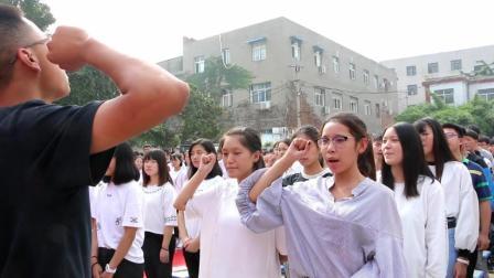 南阳宏志学校开学典礼 高中学子嘹亮口号声