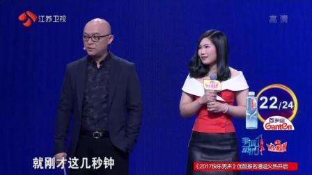 非诚勿扰: 黄磊太逗用天津话说相声,现场考倒孟非,逗笑全场