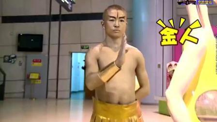 """《奔跑吧兄弟》玩转超能力, 邓超惨遭""""十八"""