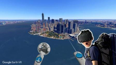 《谷歌地球 VR》老司机带你足不出户看世界