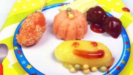 天天趣玩亲子玩具 第一季 日本食玩 儿童午餐蛋包饭薯条肉丸食玩包制作