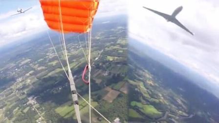 惊险! 男子高空跳伞险撞飞机, 一个细节告诉你到底发生了什么!