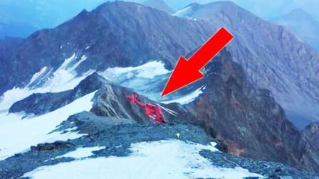 登山者两次濒临死亡! 心脏病复发等待救援 直升机刚到就撞山坠毁