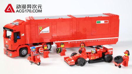 【动漫异次元】乐高LEGO 超级赛车 75913 F14T和Scuderia法拉利卡车