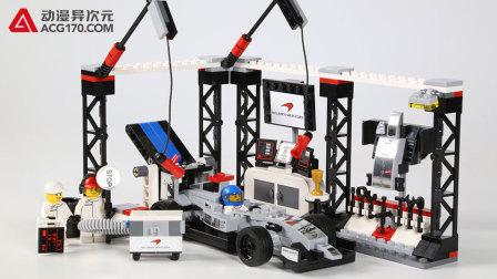 【动漫异次元】乐高LEGO 超级赛车 75911 迈凯伦梅赛德斯加油站