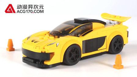 【动漫异次元】乐高LEGO 超级赛车 75909 迈凯轮P1