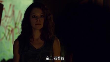 黑色孤儿 第三季 挟持基拉寻样本 鲁迪开枪杀塞斯