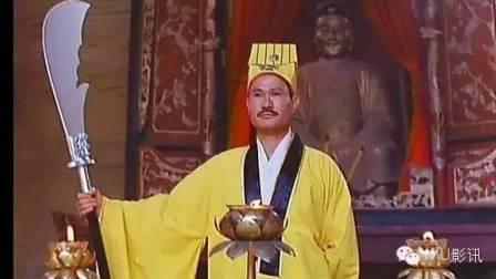 吴耀汉跟女鬼约会, 一起看林正英的鬼片——表哥到