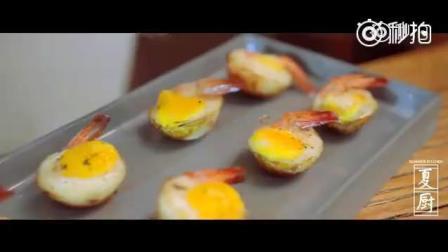 教你在家做超好吃的街边美食小吃, 美味的虾扯蛋和可以拉丝的芝士土豆球, 超赞呐~