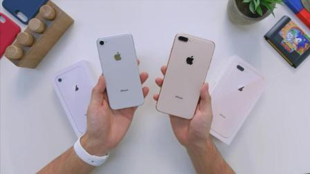 「科技三分钟」iPhone 8 成本只有不到 2000?