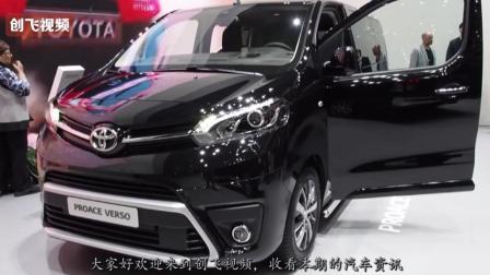 丰田联手标志雪铁龙, 推新款MPV, 10万起售挑战五菱宏光