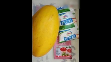 木瓜牛奶布丁的做法