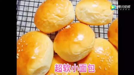 面包做法: 家庭面包的制作方法 用烤箱烤面包的做法和配方